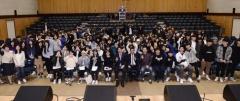 """인천시교육청, `학생기자 위촉식` 가져...""""생생한 교육현장 알릴게요"""""""