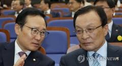 민주당, 의총서 '패스트트랙' 만장일치 추인