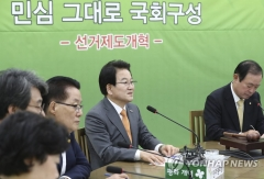"""평화당, 의총서 '패스트트랙' 추인…""""다른 의견 있었지만 동의"""""""