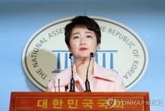 """'패스트트랙 반대' 이언주 탈당…""""참담한 분노 느낀다"""""""