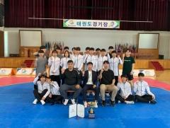 영천시청 태권도단, 도민체전 종합 우승
