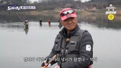섬진강 순창 쏘가리, 채널A '도시어부' 본방 예정