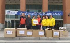 진안군자원봉사센터, 강원도 산불피해 구호 물품전달