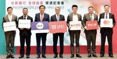 """하나금융, 대만서 '하나머니 결제' 서비스…김정태 """"'글로벌 페이먼트 허브' 구축한다"""""""