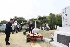 백군기 용인시장, 독립운동가 김혁 장군 80주기 추모제 참석