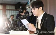 기자회견 자청 뻔번한 박유천, 마약 혐의 부인하더니···소속사도 계약 해지