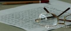 돋보기안경·도수 물안경, 온라인서 판매 가능해진다