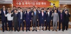 이용섭 시장, '투자 및 수출기업인들'애로사항 청취