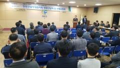인천도시공사, 청렴문화 확산 및 지역경제 활성화에 앞장