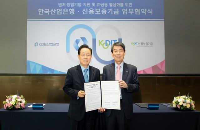 """산업은행-신보, '벤처·창업기업 지원' 업무협약…""""단계적 성장 지원"""""""