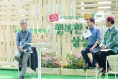 """염태영 수원시장 """"도시숲은 시민의 쉼터, 다양한 가치가 만나는 곳"""""""