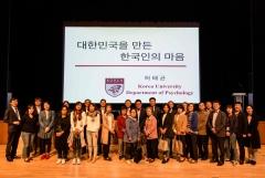 한빛원전, 지역민과 함께하는 인문학 특강 개최