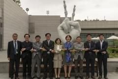 아시아문화전당, 광주지역 중앙행정기관과 협업방안 논의