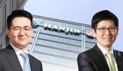 강성부 펀드, 한진칼 경영권 정조준…본격 세대결