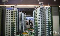 서울 아파트 공시가 14.02%↑…9억 초과 아파트 51%↑
