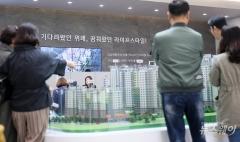 """건설 업계 """"HUG 분양보증권 민간으로 분산 해달라"""""""