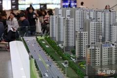 1분기 강남3구 아파트, 절반 이상 '3040세대'가 구매