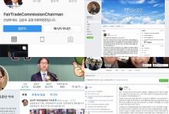 홍남기도 페이스북 연다…장관 SNS 열풍, 왜?