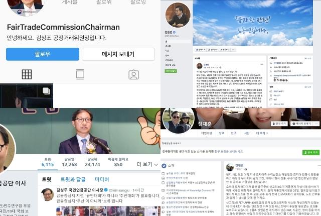 [官心집중]홍남기도 페이스북 연다···장관 SNS 열풍, 왜?