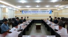 전남테크노파크, 지역 유치 입주기업 5개사와 업무협약 체결