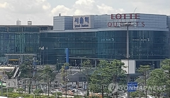 '알짜배기' 영등포·서울역 점포 누구품에