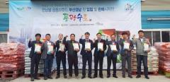 전남농협 쌀 공동브랜드 '풍광수토' 영남권 본격 진출