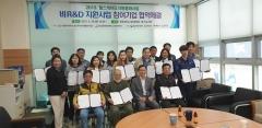 목포대 HELP사업단, 22개 수혜기업과 협약 체결
