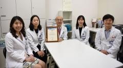 아주대병원 류마티스내과, 아시아 태평앙 류마티스학회 'Center of Excellence' 선정