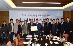 서울시의회 신원철 의장, `자정노력 결의서` 발표...책임성ㆍ청렴성 강화