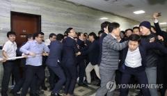 한국당 점거사태, 선진화법 위반 땐 최고 징역 7년