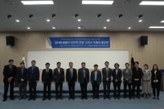 장내미생물연구회, '제 1차 공동 학술 춘계 심포지엄' 성료