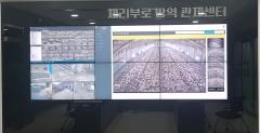 김제시, 가금농가 AI 방역인프라 CCTV 지원사업 추진