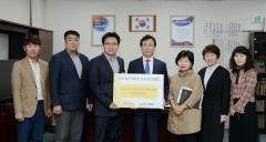 이마트남원점, 드림스타트 취약아동에게 후원금 전달