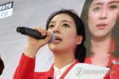 """배현진, 한국당 집회 후 SNS에 """"나는 문재인 정권의 반동분자""""[전문]"""