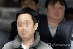 """아레나 실소유주 """"불필요한 수갑채워""""···인권위에 진정"""