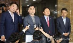 """김종민 의원 """"나경원 대표 발언은 가짜뉴스"""""""