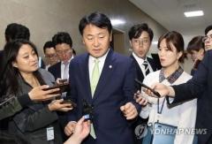 """바른미래당, 공수처법 별도 발의…김관영 """"민주당에 제안"""""""