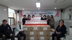 인천도시공사, 연수ㆍ선학 임대아파트 입주민에게 의료기기 전달