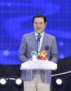 이용섭 시장, '2019광주세계수영선수권대회 성공기원 콘서트' 참석