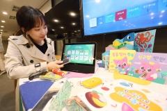 KT, IPTV 탑재 AI 스피커 내달 출시…개발 생태계도 '확대'