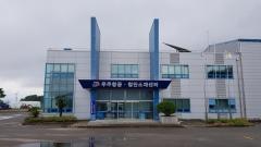 전남테크노파크, 고흥우주항공축제서 드론 공공서비스 신속대응 시연