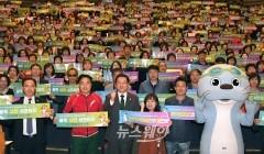 광주광역시, '2019광주세계수영선수권대회 시민서포터즈' 교육 실시