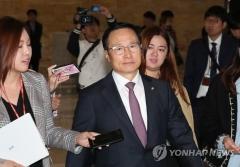 민주·바른미래, 공수처 2개안 패스트트랙에 올려 논의