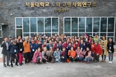 순창군, 2019년 제1기 미니메드 교육과정 성료