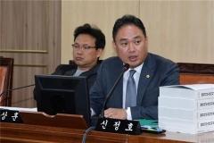 서울시의회 신정호 의원, SH공사 장애인 의무고용률 3.1% 불과…법 기준 미달