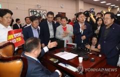 한국당 반발 속에 '공수처·수사권조정' 패스트트랙 지정