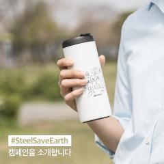 포스코, 철 친환경성 알린다…'SteelSaveEarth' 캠페인