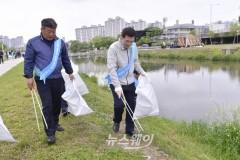 광주광역시, '광주천 가꾸기 시민한마당' 개최