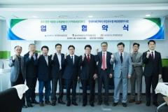 중부발전, 석문 신재생에너지특구 지정 업무협약 체결