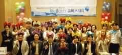 현대유비스병원, 제3회 리본 유비스데이 개최...간호업무 격려 및 위로
